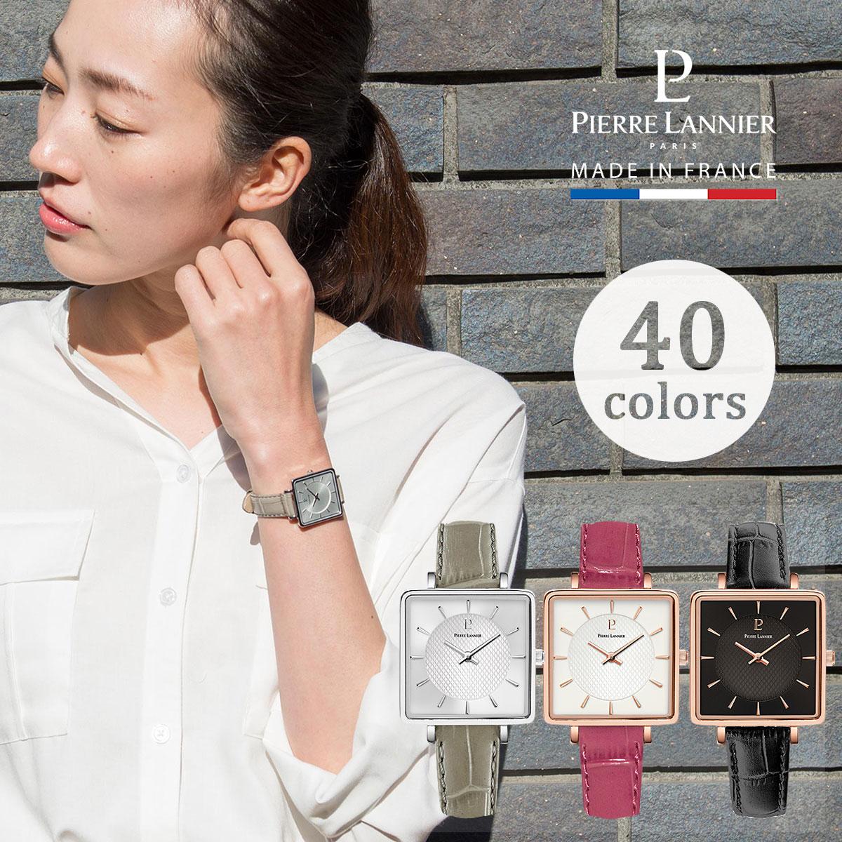 腕時計 レディース ブランド ピエールラニエ 見やすい シンプル スクエア レカレウォッチ 軽い 薄い 革ベルト 四角 おしゃれ 本革 防水 フランス製 p007h624 p008f924 p008f933 ペアウォッチ おすすめ お祝い