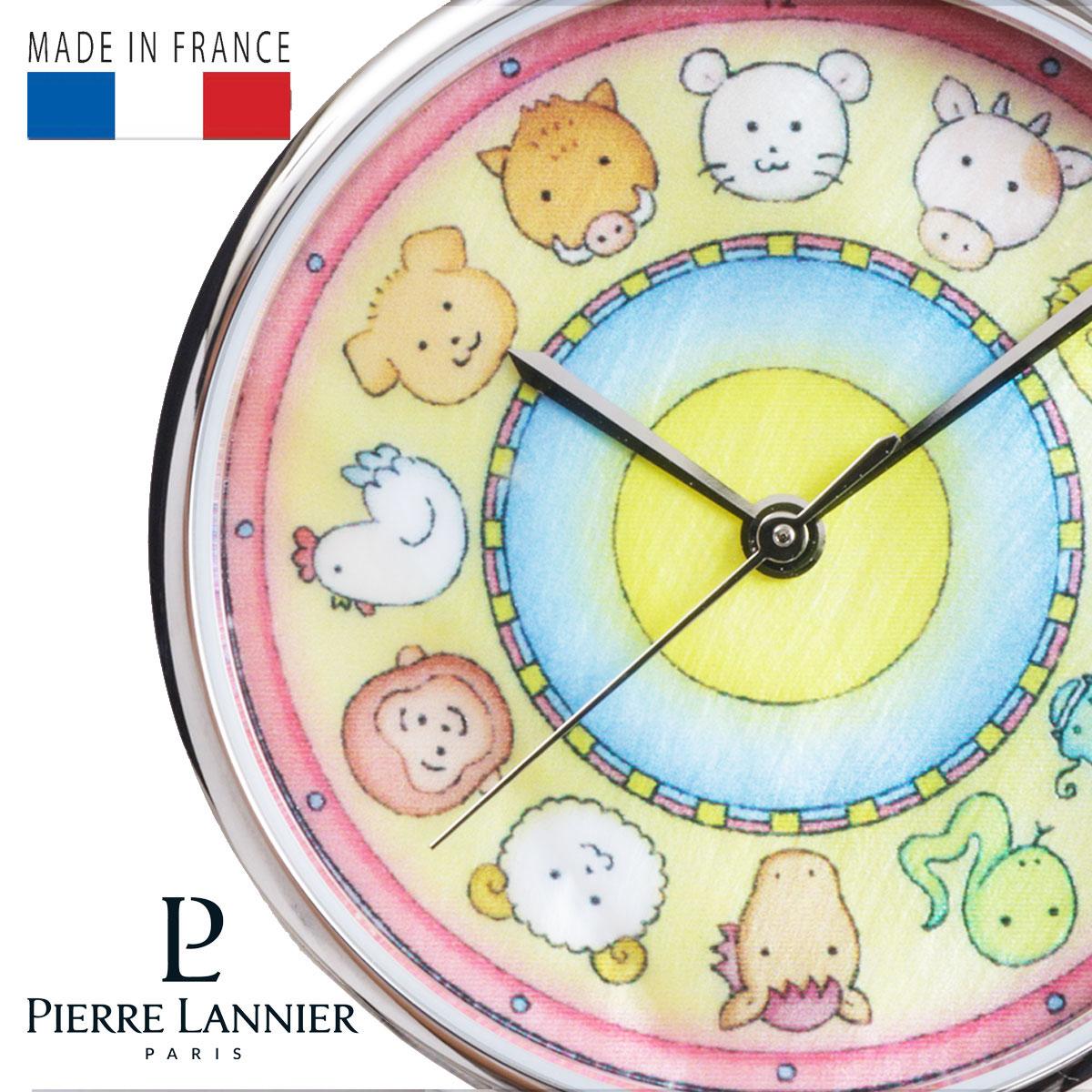 腕時計 レディース ブランド ピエールラニエ さくらももこ コラボウォッチ 干支 ちびまる子ちゃん著者 丸型 秒針 <BR>P479A690 地球の子供たち P480A690 干支 プレゼント ギフト お祝い