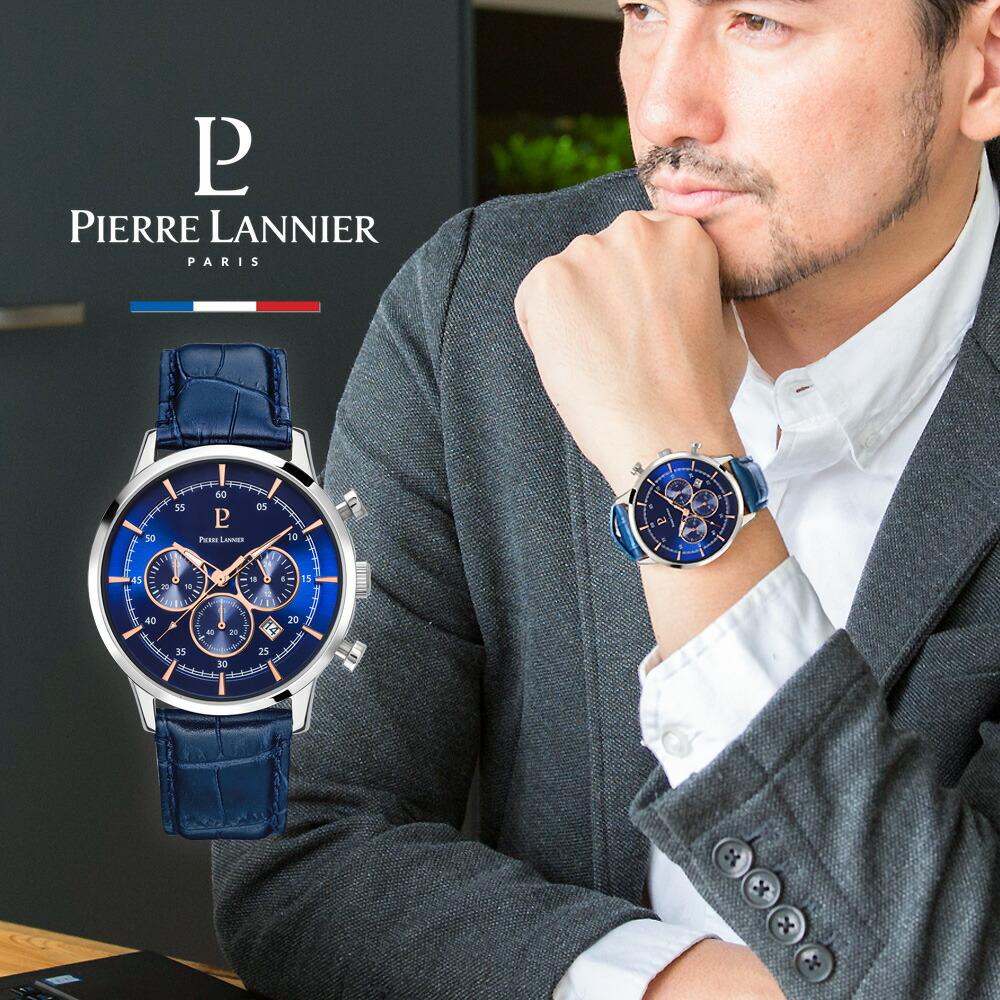 腕時計 メンズ ブランド ピエールラニエ 防水 クロノグラフ かっこいい クオーツ おしゃれ プレゼント クロコネイビー 文字盤 青 カレンダー 革ベルトビジネス レザーウオッチ 秒針 <BR>p224g169 フランス 父の日 お祝い