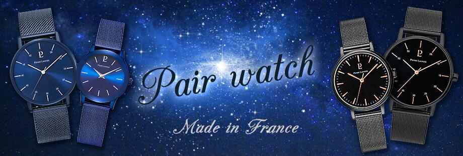 ペア ペアウォッチ ブランドおそろ お揃い メンズ腕時計 レディース腕時計ピエールラニエ ギフト プレゼント 名入れ