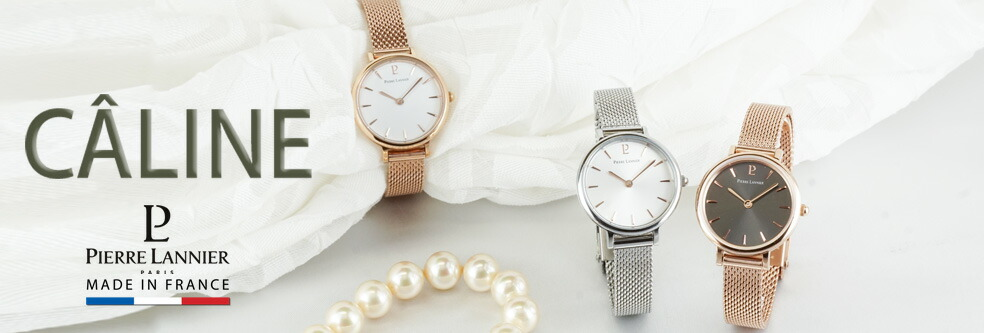 小さめ ラウンド レディース腕時計ピエールラニエ ギフト プレゼント 名入れ
