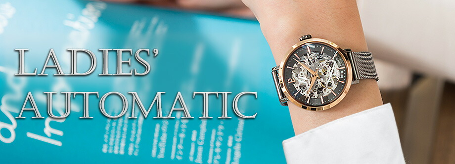 ピエールラニエ 腕時計 レディース メンズ オートマチック 機械式 ウォッチ