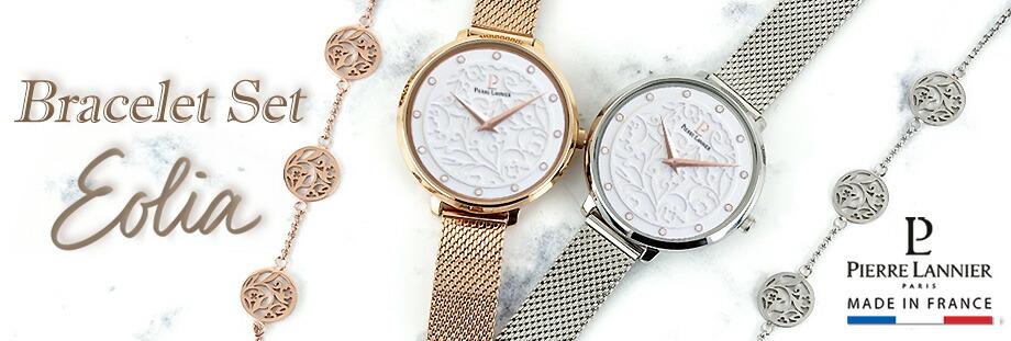 エオリア コラボラウンド レディース腕時計ピエールラニエ ギフト プレゼント 名入れ