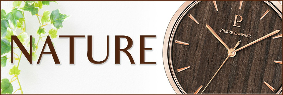 ピエールラニエ レディース 腕時計 ナテュール ギフト プレゼント
