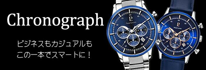 クロノグラフ メンズレザー メンズ ウォッチ 腕時計 ピエールラニエ