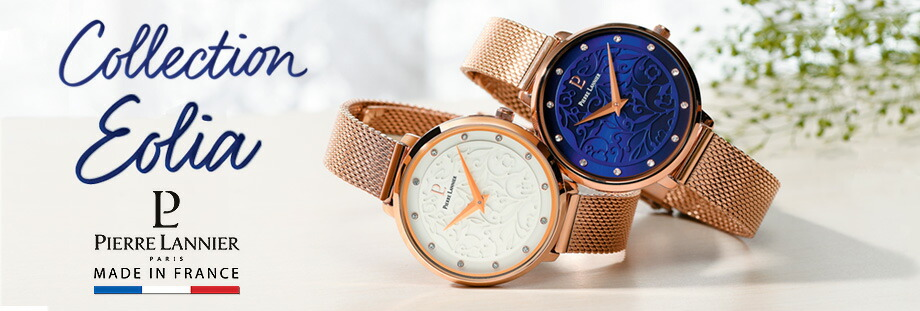 ピエールラニエ レディース腕時計 バレンタインデー ギフト プレゼント