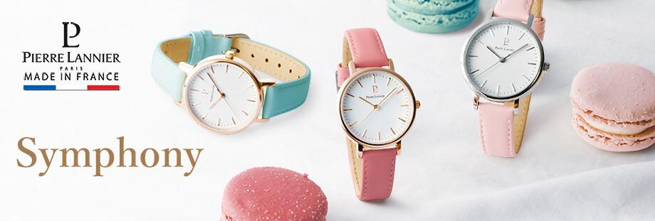 ピエールラニエ レディースウォッチ 腕時計 ホワイトデー ギフト プレゼント