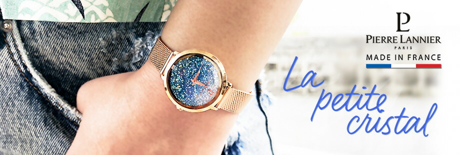 レディース腕時計 スワロフスキー クリスタル ピエールラニエ ギフト プレゼント 名入れ