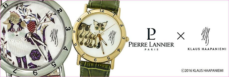 ピエールラニエ レディース 腕時計 バレンタインデー ギフト プレゼント