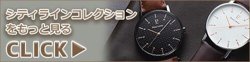 ピエールラニエ シティーラインコレクション レディース 腕時計 ペア プレゼント