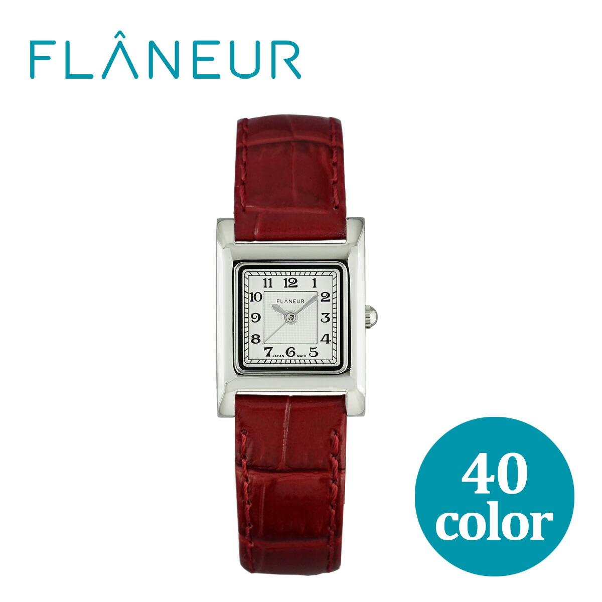 フラヌール レディース腕時計 スクエア ウォッチ 四角形 腕時計 楽天