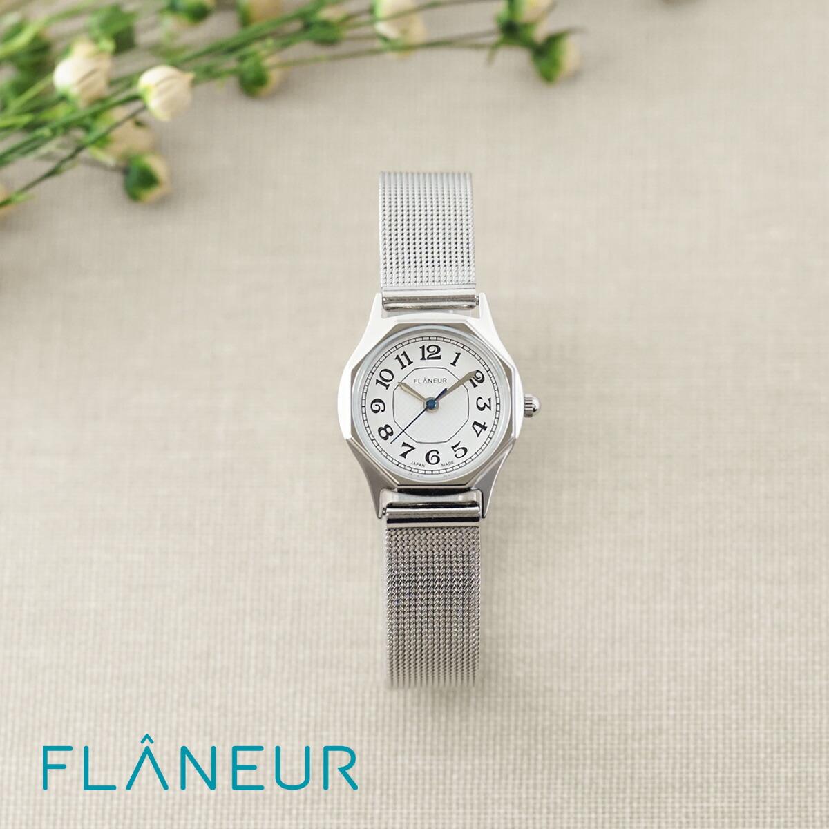腕時計 レディース ブランドフラヌール 八角形 メッシュベルト シルバー
