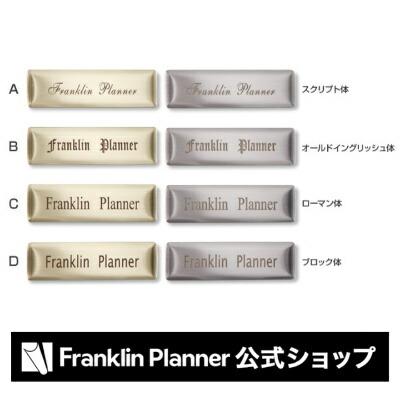 ネームプレート【通信販売限定取扱い商品】