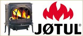 ヨツール,薪ストーブ,暖炉
