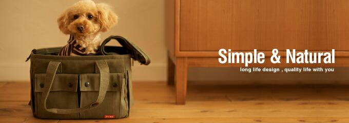 simple dog goods