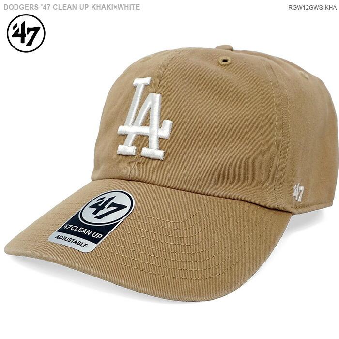 47BRAND MLB キャップ