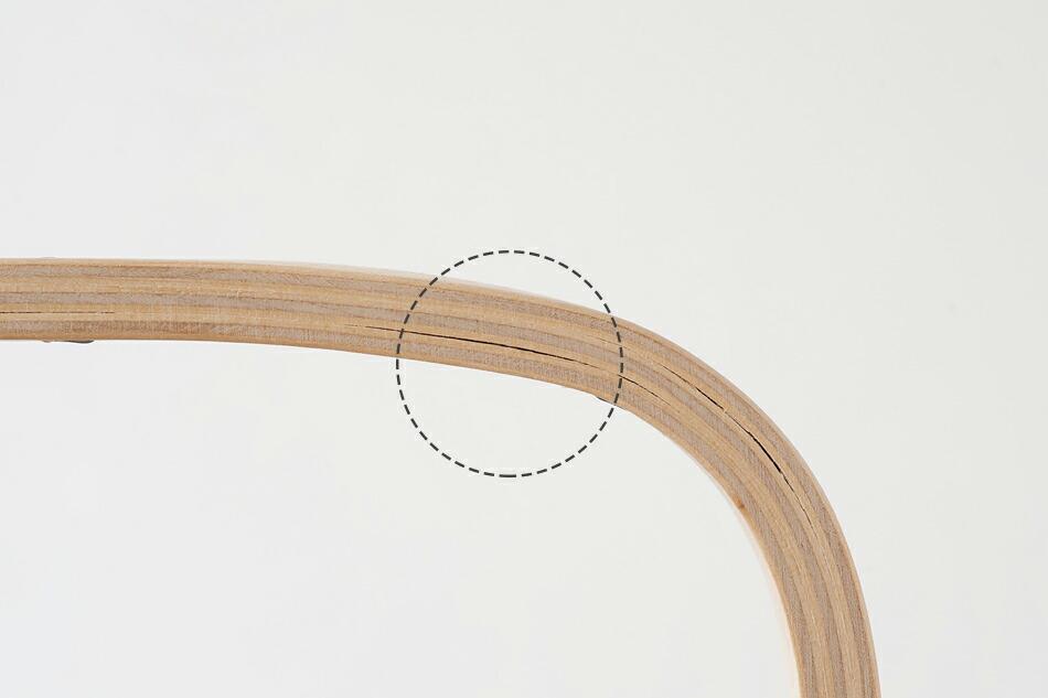 ラストゥ バスケット(ベルソデザイン) Lastu Baskets(Verso Design)