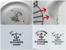 ロゴのかすれ、刻印されている製造年の違い、凹み、繋ぎ目