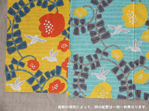 こはれ 風呂敷(むす美×kata kata)