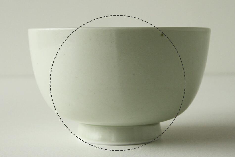 東屋 花茶碗 土灰