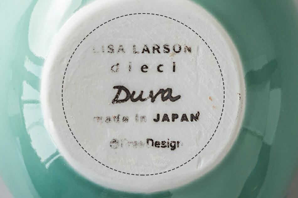 ドゥーバ(リサ・ラーソン×波佐見焼) duva(Lisa Larson)