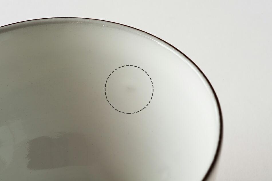ホワイトライン ボウル(ヨナス・リンドホルム) White Line Bowl(Jonas Lindholm)