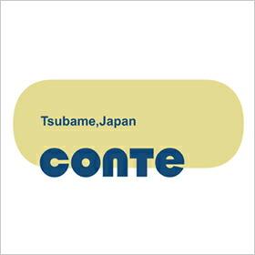 コンテ/conte