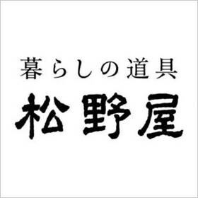 松野屋/MATSUNOYA