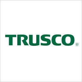トラスコ/TRUSCO