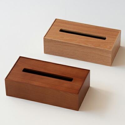 オルガン ティッシュボックス(アーノット アトリエ) ORGAN TISSUE BOX(arenot Atelier)