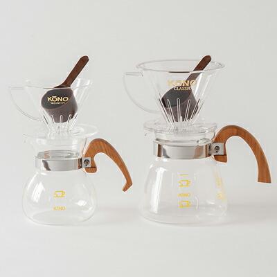 コーヒードリッパーセット (コーノ) coffee dripper set(KONO)