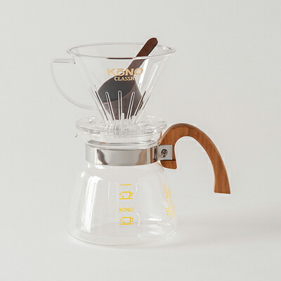 コーヒー ドリッパー セット1〜4人用 ウッド(KONO/コーノ)