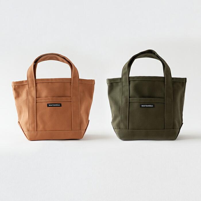 ミニペルスカッシ トートバッグ(マリメッコ) Mini Peruskassi Tote Bag(marimekko)