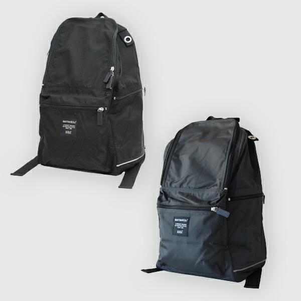 ローディーバッグ バディ バックパック(マリメッコ) Roadie Bag Buddy(marimekko)