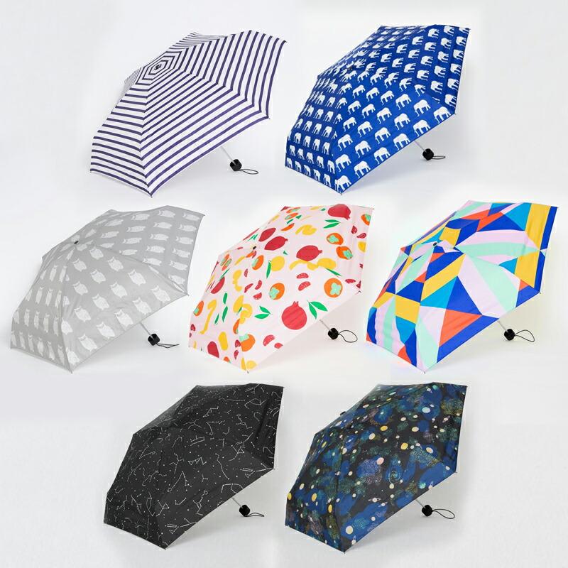 折りたたみ傘 アンブレラ ミニ(バグゥ/BAGGU)