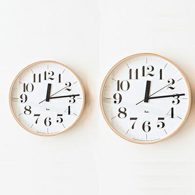 リキ クロック 電波時計(レムノス) Riki Clock RC(Lemnos)