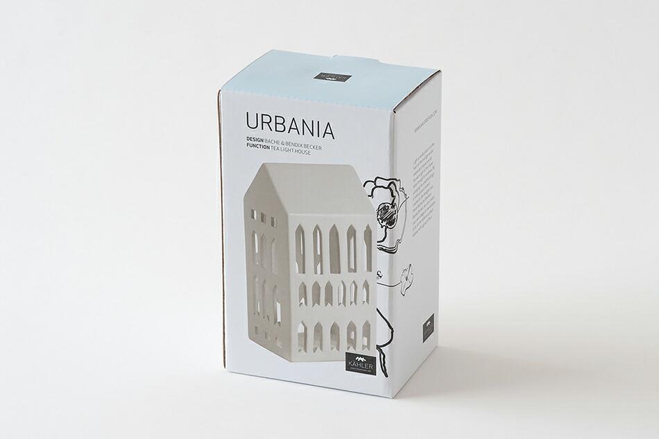 アーバニアキャンドルホルダー(ケーラー) Urbania Candle Holder(KAHLER)