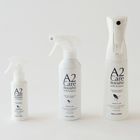 除菌・消臭スプレー(A2Care)