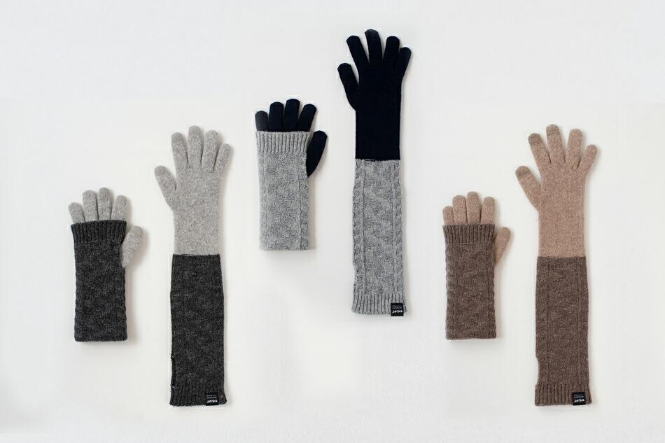 セレーネ タッチパネル対応ニット手袋(エヴォログ) Selene knit gloves(EVOLG)