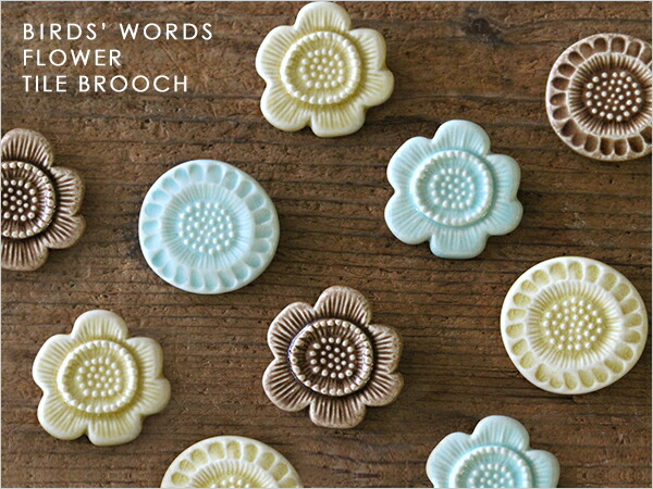 BIRDS' WORDS FLOWER TILE BROOCH