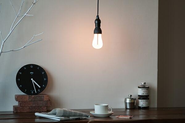 HULGER PLUMEN LED Light Bulb