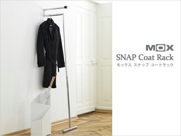MOX イメージ
