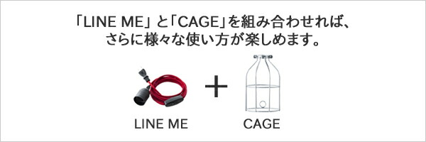 LINE ME Accent / Cage