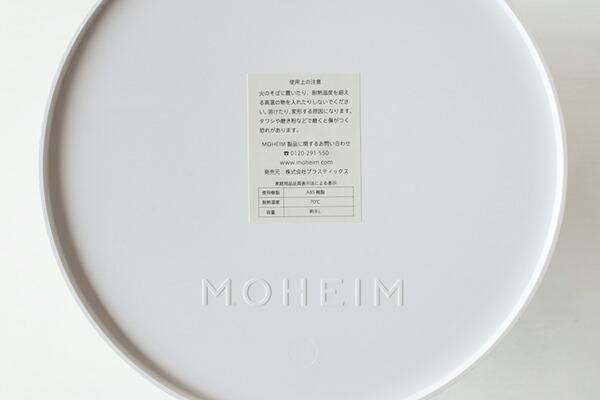 MOHEIM SWING BIN