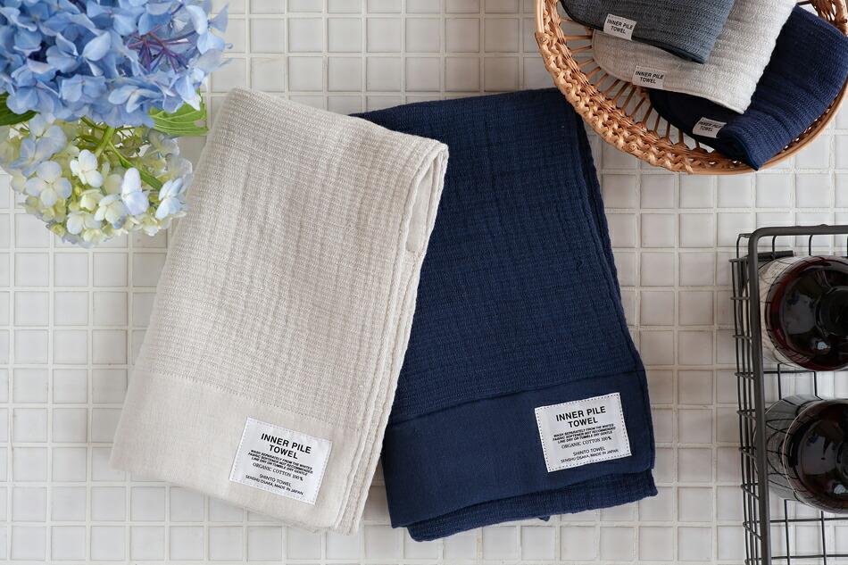 インナーパイルタオル(神藤タオル) inner pile towel(SHINTO TOWEL)