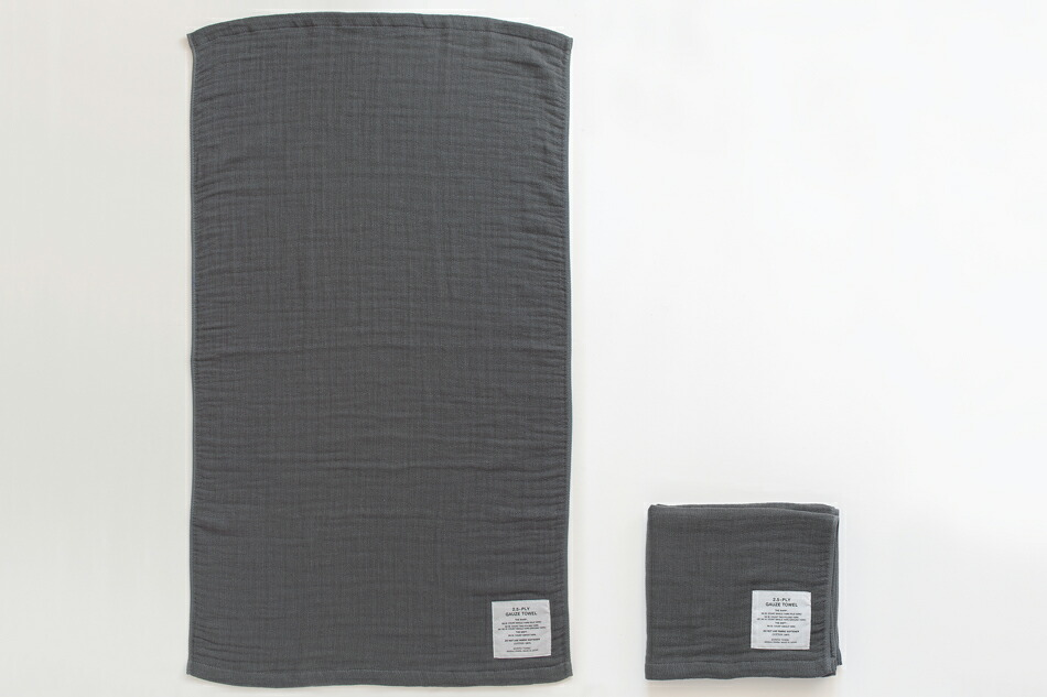神藤タオル 2.5重ガーゼタオル