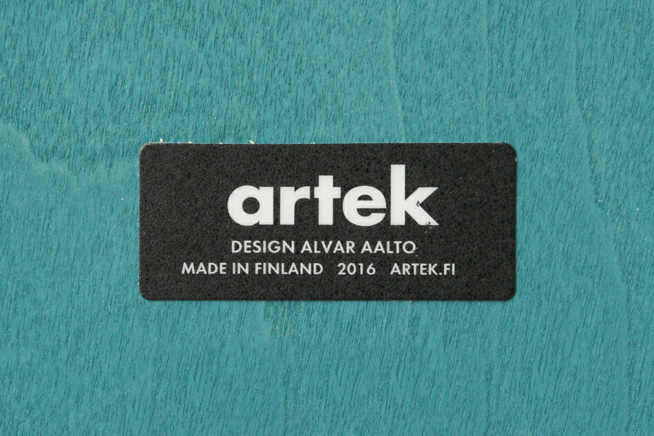 Artek STOOL 60