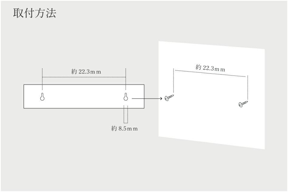ナイフロック 5マグネッツ(クレモアミル) Knife lock 5magnets(Creamore Mill)