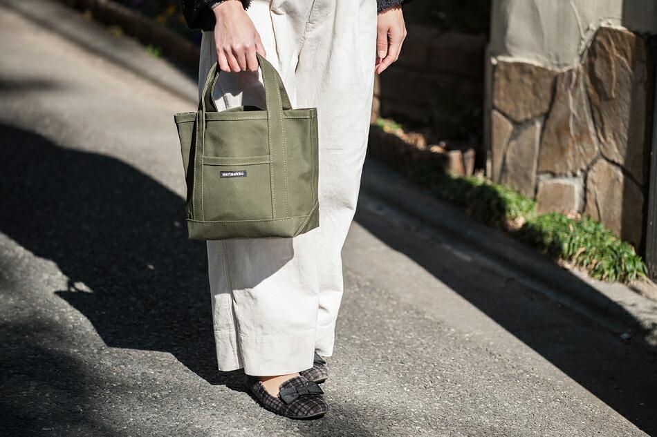 ミニペルスカッシ トートバッグ(マリメッコ) Raide Mini Peruskassi Tote Bag(marimekko)
