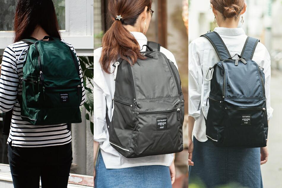 ローディバック バディ グリーン/ネイビー(マリメッコ) Roadie Bag Buddy(marimekko)